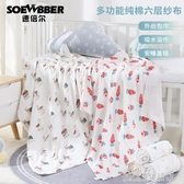 高密嬰兒純棉紗布抱被新生兒蓋毯浴巾超柔吸水透氣四季蓋被空調被