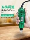 電磨 電磨機小型手持電動玉石雕刻打磨機木雕迷你小電鉆手磨機拋光工具 莎瓦迪卡