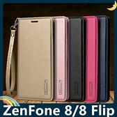 ASUS ZenFone8/8 Flip Hanman保護套 皮革側翻皮套 隱形磁扣 簡易防水 帶掛繩 支架 插卡 手機套 手機殼