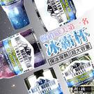 『潮段班』【VR0A0123】YETI冰...