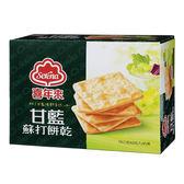 【喜年來】甘藍蘇打餅乾(150g)