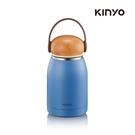 kinyo  KIM-31BU 不鏽鋼隨行保溫杯320ML-藍-生活工場