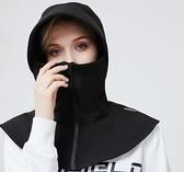 防風面罩騎行氣凝膠冬季防寒女保暖護臉護耳一體【櫻田川島】