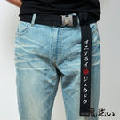 透過皮帶垂墜的效果,讓整體的穿搭更有亮點。即使上衣沒有紮進褲子蓋住腰帶,仍有視覺延伸的效果。