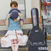 時尚吉他包 防水加厚海綿吉他包 黑色雙肩吉他背包 韓版時尚琴盒 zh3033 【宅男時代城】