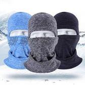 防風面罩 冬季騎行面罩戶外防風摩托車護臉頭套帽男女保暖口罩滑雪防寒頭罩【美物居家館】