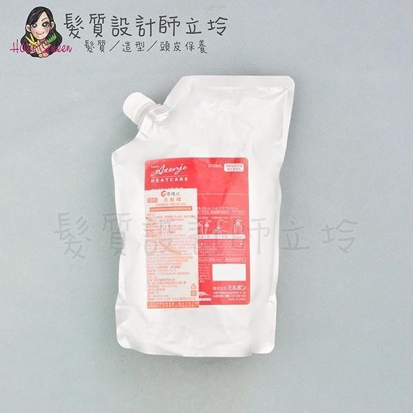 立坽『洗髮精』哥德式公司貨 Milbon HEATCARE 閃動燙髮洗髮精1000ml(補充包) IH11