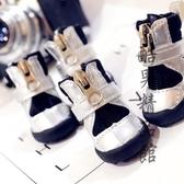 狗狗鞋子寵物鞋子泰迪鞋子比熊博美約克夏貴賓雪納瑞鞋子4只 酷男精品館