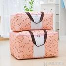 棉被收納袋2個防潮牛津布被子收納袋整理袋衣服打包袋 搬家神奇收納行李袋 快意購物網