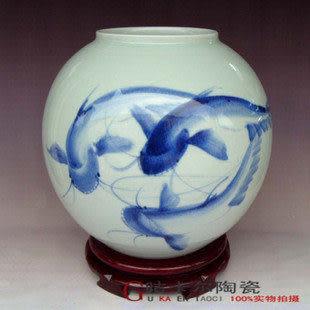 景德鎮陶瓷器(連年有餘)