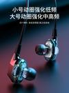 愛浪A39 無線藍芽耳機雙耳掛脖入耳跑步運動頭戴式超長待機續航健身防掉低音適用