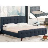 皮床 布床架 MK-653-1 亞曼6尺雙人床 (不含床墊及床上用品)【大眾家居舘】