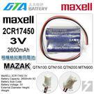 ✚久大電池❚ MAZAK QTN100 QTN150 QTN200 MTN900 移機檢知專用電池 【工控電池】MA8