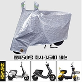 電動車防雨罩防曬摩托車車罩子套蓋佈擋水遮陽防塵 - 風尚3C