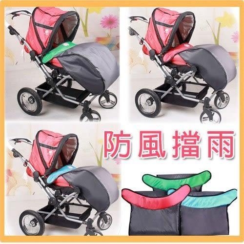 推車必備 嬰兒車保暖擋風防風罩 折疊車腳套