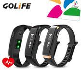 GOLIFE Care-X HR 智慧悠遊心率手環玫瑰金色