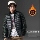 【大盤大】D988 加厚 羽絨外套 雙色 立領夾克 輕潑水 加絨 保暖發熱衣 口袋 雪衣【2XL號斷貨】