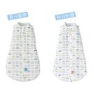 KUKU酷咕鴨 超好眠懶人包巾(夏日藍帶/秋月粉櫻)KU2527[衛立兒生活館]