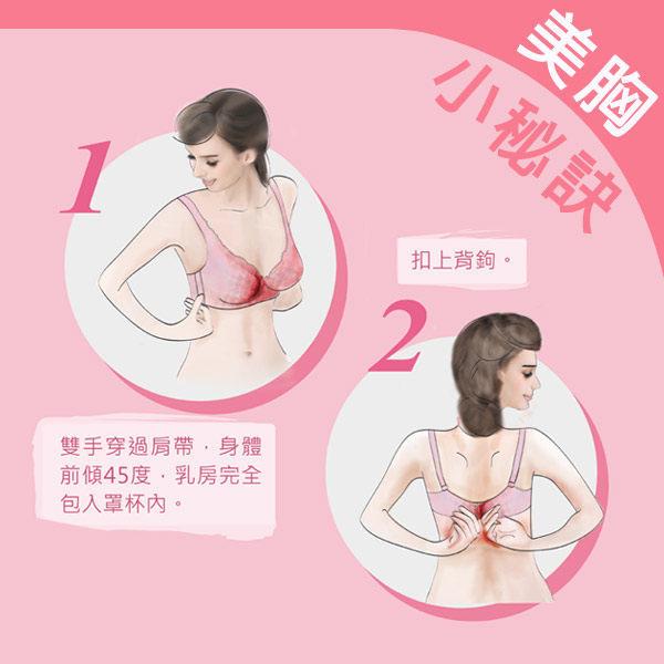 思薇爾-爵色花宴系列B-F罩刺繡包覆大美背內衣(青玉藍)