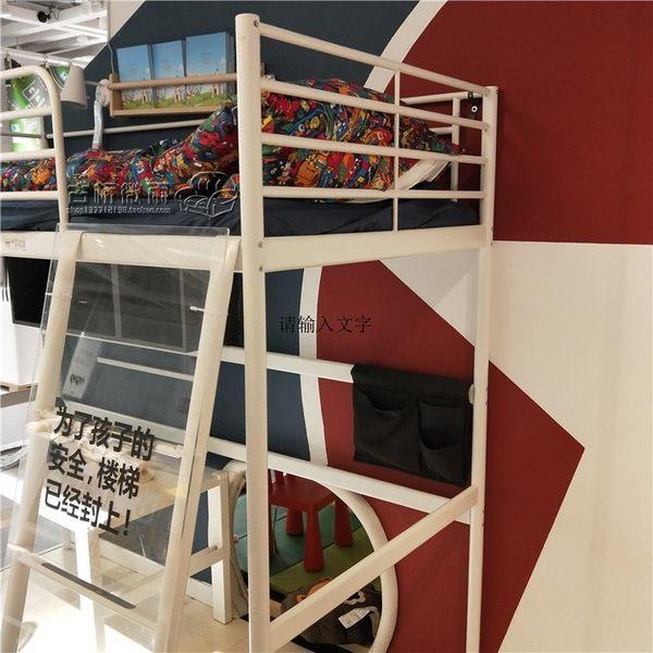 70濟南國內代購 斯沃塔 高架床框架, 銀色 高架床 【7月優惠】 LX