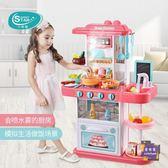 玩具 過家家玩具廚具女孩兒童廚房仿真做飯煮飯套裝寶寶3-6歲7女童T 2色