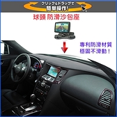 Garmin nuviCam DriveSmart 65 55 51 61 52 支架車用防滑固定架新型免吸盤固定架車架