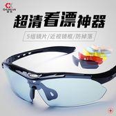 偏光釣魚眼鏡男看漂高清夜視戶外專用增晰釣魚近視太陽鏡