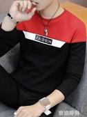 男士長袖T恤春季新款修身衛衣潮流打底衫帥氣秋衣2020上衣服男裝『蜜桃時尚』