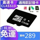 8折  現貨 記憶卡  sd記憶卡128g高速sd卡128G儲存行車記錄儀內存卡 現貨