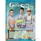 吉他教學► 六弦百貨店 (76集)附VCD+MP3【吉他譜/六線譜/吉他教學】