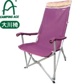 【CAMPING ACE 野樂 大川椅 酒紅】ARC-808/大川椅/折疊巨川椅/太師椅/高背椅★滿額送