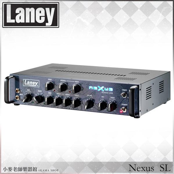 【小麥老師樂器館】全新免運!英國Laney Nexus-SL 真空管 前級綜合型 USB 錄音介面 Nexus SL