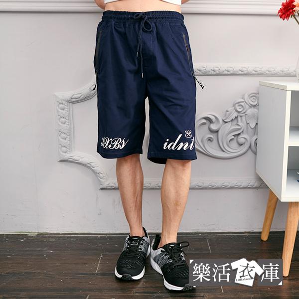 【066-5911】日系原宿字母鬆緊抽繩休閒短褲(共二色)● 樂活衣庫