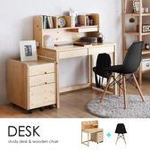 【日本品牌MODERN DECO】DESK簡約質感兒童學習桌椅組/2件式/2色/H&D東到家居