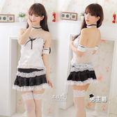 (萬聖節鉅惠)女僕裝甜美可愛女僕裝情趣內衣情趣洛麗塔性感公主短裙女傭圍裙制服套裝