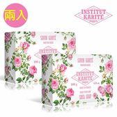 Institut Karite Paris 巴黎乳油木玫瑰花園香氛手工皂 200gX2