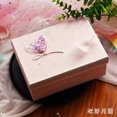 七夕情人節禮物盒包裝盒小號韓版送女友口紅禮盒空盒子生日禮品盒 FF3655【衣好月圓】