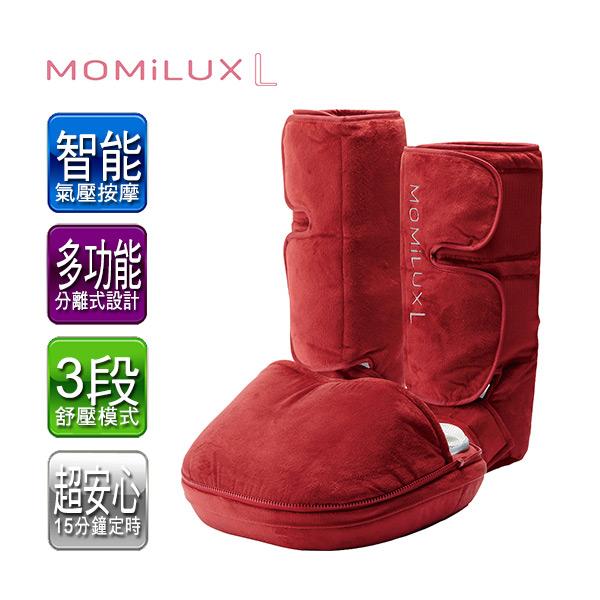 日本MOMiLUXL 收納氣壓腿部紓壓機 DFM-1601 R