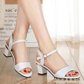 女涼鞋吊墜粗跟高跟鞋露趾時尚百搭露趾涼鞋女 水晶鞋坊