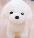 毛絨玩具狗狗白色可愛布娃娃