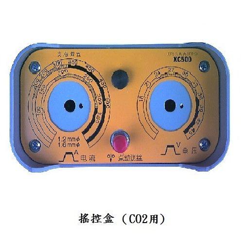 焊接五金網 - 搖控盒 CO2銲接機用