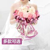 結婚手捧花婚慶韓式新娘仿真手捧花中式伴娘歐式森系用品婚禮花束『小淇嚴選』