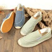 漁夫鞋 韓版帆布鞋 編織休閒鞋 一腳蹬懶人鞋【非凡上品】nx2489