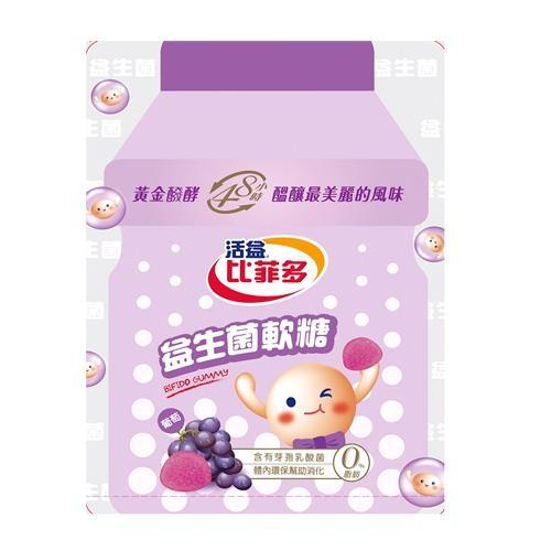 比菲多軟糖(葡萄) 75g/包【愛買】