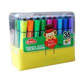 文具兒童無毒帶印章可水洗水彩筆六角36色水彩筆畫筆