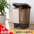 B371 多功能分類垃圾桶 20L 緩降 分類 兩用 垃圾桶  讓您順手分類垃圾【熊大碗福利社】