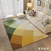簡約現代北歐式幾何地毯客廳沙發茶幾毯臥室滿鋪宜家用ins床邊毯 QG26393『東京衣社』