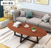 阳台小茶几简约餐桌两用北欧客厅现代简易风格经济型迷你小户型QM『艾麗花園』