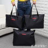 聖誕禮物運動包手提旅行包女行李包男大容量行李袋簡約輕便旅行袋防水運動 愛麗絲LX