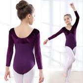 兒童舞蹈服 兒童舞蹈服長袖半體服金絲絨開襠女童芭蕾舞蹈考級練功服 新品